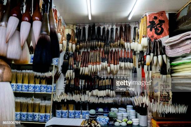 A shop selling Chinese traditional writing brushes and Xuan paper Liulichang cultural Street originated in the Qing Dynasty when candidates to...