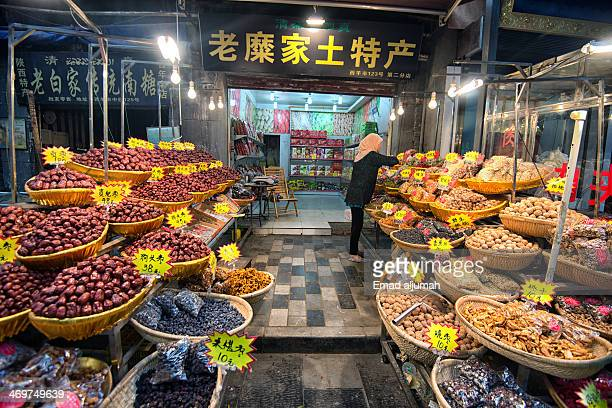 CONTENT] Shop selling dates and nuts in Beiyuanmen Muslim Market in Xian Beiyuanmen is the hub of the Muslim Community in Xian The area is famous for...