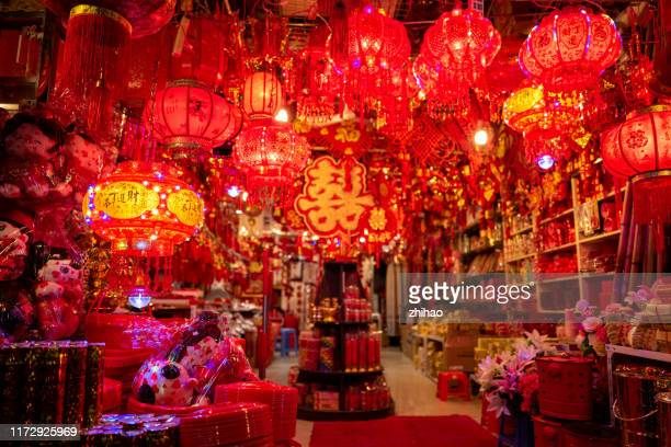 shop selling traditional chinese lanterns - fuzhou stock pictures, royalty-free photos & images