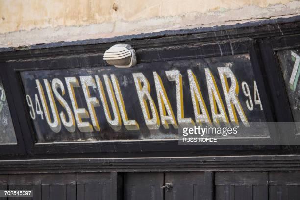 Shop sign, Valletta, Malta