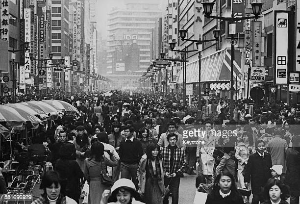 Shoppers in the Ginza in Tokyo Japan during an economic slump 23rd December 1975