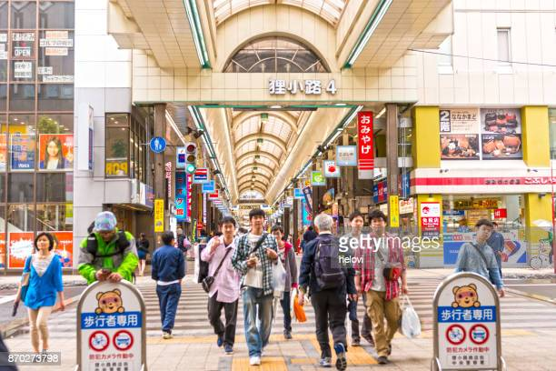 shopping arcade in sapporo - sapporo stock pictures, royalty-free photos & images