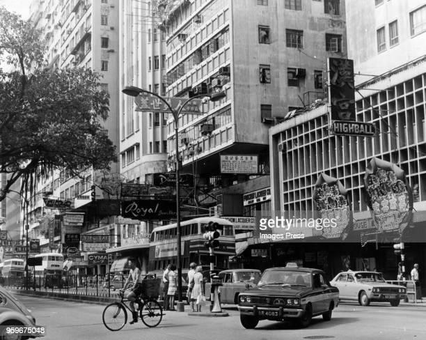 Shopping area on Nathan Road in Hong Kong circa 1973.