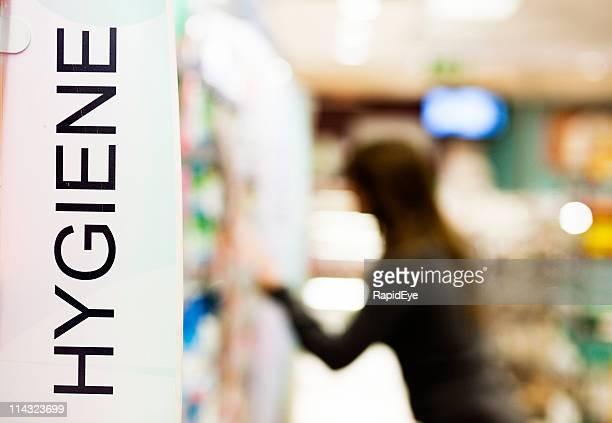 ショッピングのバス用品