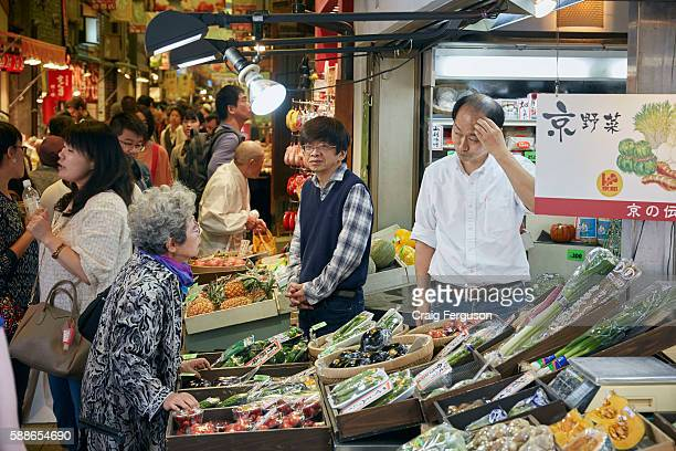 Shopping in Nishiki Market The market known as Kyoto's Pantry offers a variety of food essentials as well as clothing and other daily needs