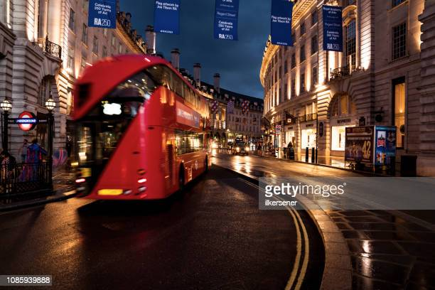 shopping mall oxford street, london, uk - high up stock photos and pictures