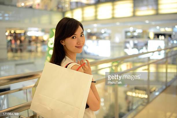 Shopping Mall - XXXLarge