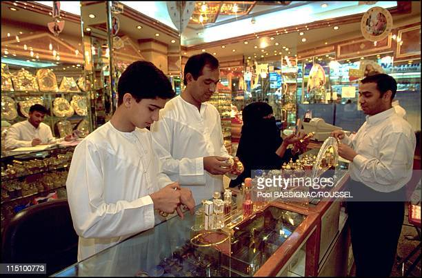 Shopping paradise the Dubai Shopping Festival United Arab Emirates on March 01 2001 Perfume store one of the 2500 outlets of the 6th DSF This is the...