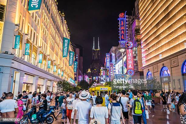 Shopping Street at Night