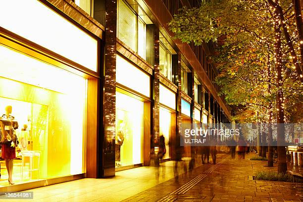 Shopping street in Marunouchi