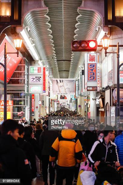 A shopping street in Shinsaibashi of Osaka on February 18 2018 in Osaka Japan Many Chinese tourists choose to travel overseas during the Chinese New...