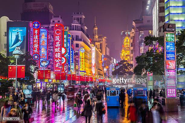 shopping street on a rainy night - nanjing road stock pictures, royalty-free photos & images