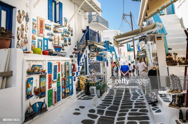 Shopping Streets of Mykonos