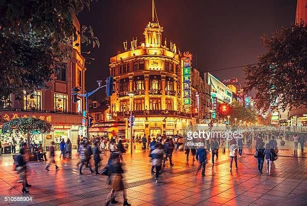 Shoppping Street in Shanghai, China