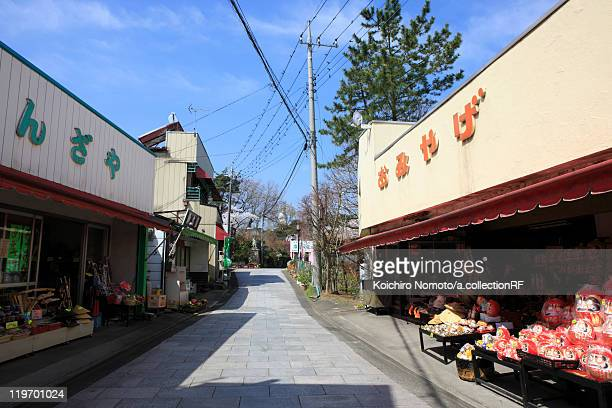 shops - gunma prefecture stock photos and pictures