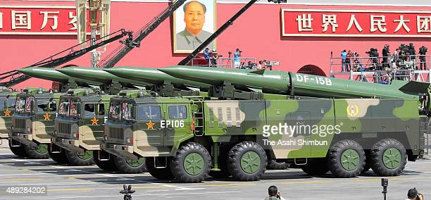 Shortrange ballistic missile 'DF15B' drive past the Tiananmen Square during a military parade on September 3 2015 in Beijing China China is marking...