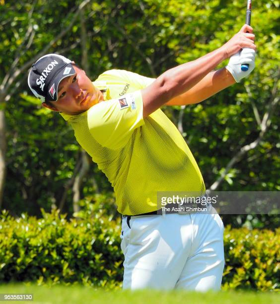 Shota Akiyoshi of Japan hits a tee shot on the 10th tee during the final round of the Crowns at Nagoya Golf Club Wago Course on April 29 2018 in Togo...