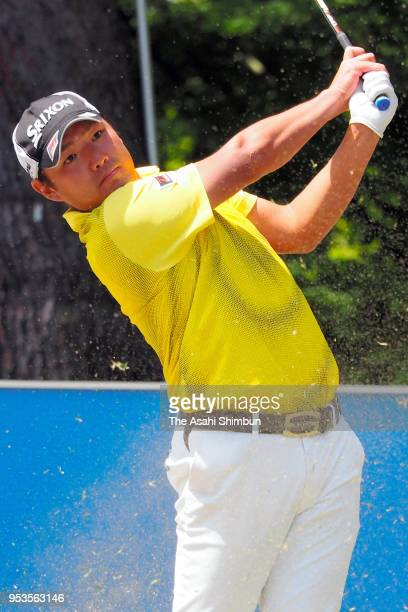 Shota Akiyoshi of Japan hits a tee shot on the 1st tee during the final round of the Crowns at Nagoya Golf Club Wago Course on April 29 2018 in Togo...