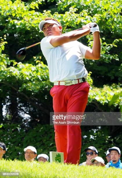 Shota Akiyoshi of Japan hits a tee shot on the seventh hole during the final round of the Dunlop Srixon Fukushima Open at Grandee Nasushirakawa Golf...