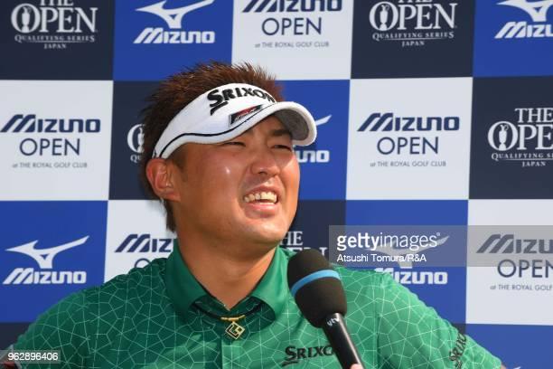 Shota Akiyoshi of Japan smiles after winning the Mizuno Open at the Royal Golf Club on May 27 2018 in Hokota Ibaraki Japan