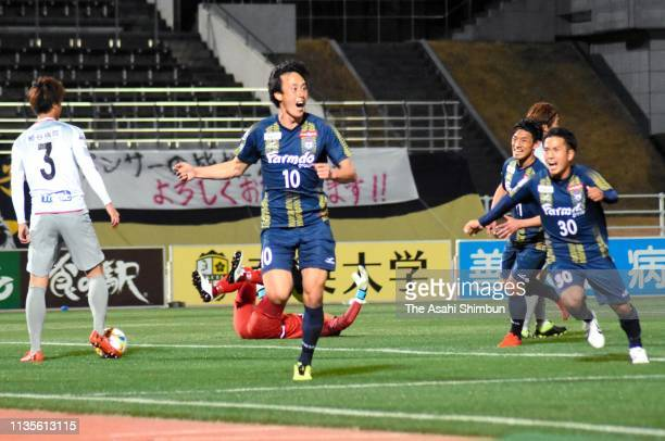 Shota Aoki of Thespa Kusatsu celebrates scoring his side's second goal during the JLeague J3 match between Thespa Kusatsu Gunma and Blaublirtz Akita...