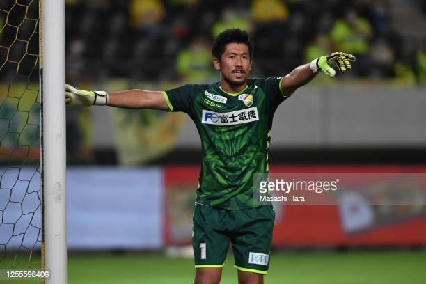 Shota Arai of JEF United Chiba points during the J.League Meiji Yasuda J2 match between JEF United Chiba and Tochigi SC at Fukuda Denshi Arena on...