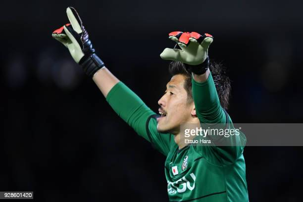 Shota Arai of Kawasaki Frontale in action during the AFC Champions League Group F match between Kawasaki Frontale and Melbourne Victory at Todoroki...
