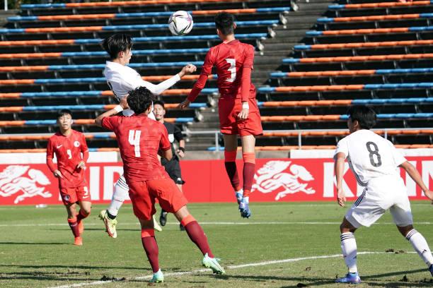 JPN: Japan v Hong Kong - AFC U-23 Asian Cup Qualifier Group K