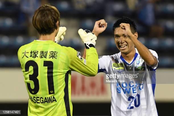 Shota Fukuoka of Tokushima Vortis celebrates the win after the J.League Meiji Yasuda J2 match between Jubilo Iwata and Tokushima Vortis at Yamaha...