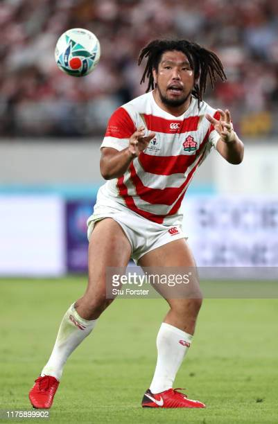 Shota Horie of Japan receives the ball during the Rugby World Cup 2019 Group A game between Japan and Russia at the Tokyo Stadium on September 20,...