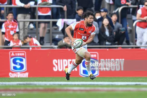 Shota Horie of the Sunwolves makes a break during the Super Rugby match between Sunwolves and Chiefs at Prince Chichibu Memorial Groound on March 24,...
