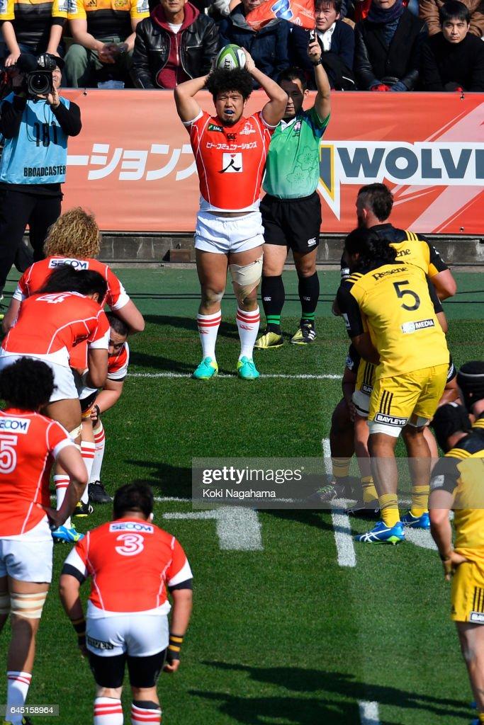 Super Rugby Rd 1 - Sunwolves v Hurricanes : ニュース写真