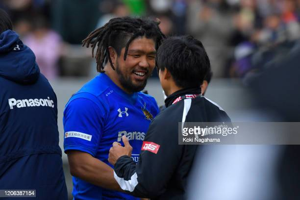 Shota Horiei of Panasonic Wild Knights celebrates afert winning the Rugby Top League match between Panasonic Wold Knights and Toshiba Brave Lupus at...