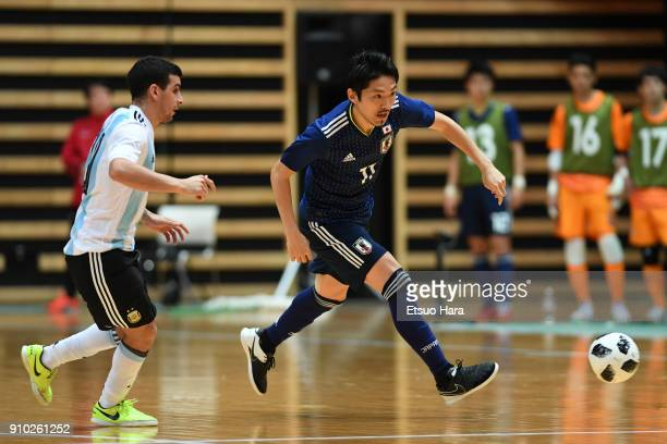 Shota Hoshi of Japan in action during the Futsal international friendly  match between Japan and Argentina e5950562a1be7