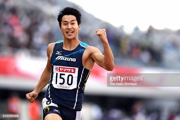 Shota Iizuka celebrates winning the Men's 200m during day three of the 100th Japan National Athletic Championships at the Paroma Mizuho Stadium on...