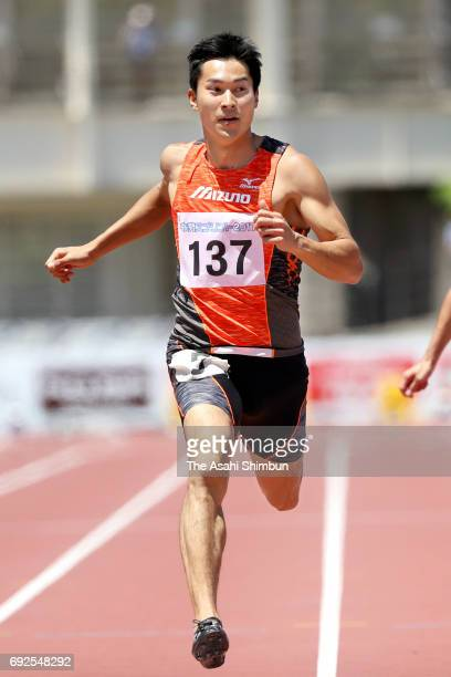 Shota Iizuka competes in the Men's 100m during the Fuse Sprint at CocaCola West Sports Park on June 4 2017 in Tottori Japan