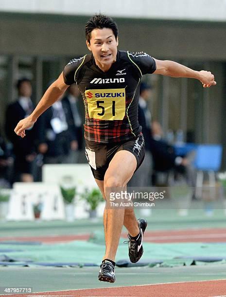 Shota Iizuka crosses the finishing line to win the Men's 200m during the 30th Shizuoka International Track and Field at Ecopa Stadium on May 3 2014...