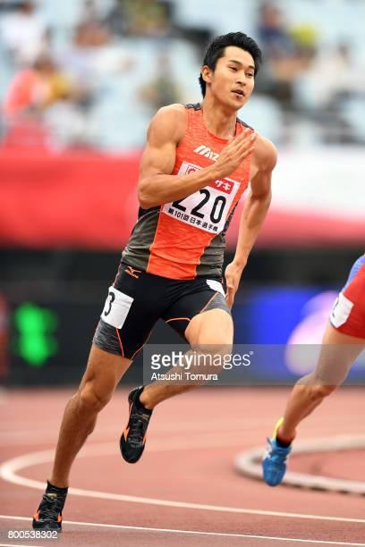 Shota Iizuka of Japan competes in the Men 200m heat 3 during the 101st Japan National Championships at Yanmar Stadium Nagai on June 24 2017 in Osaka...