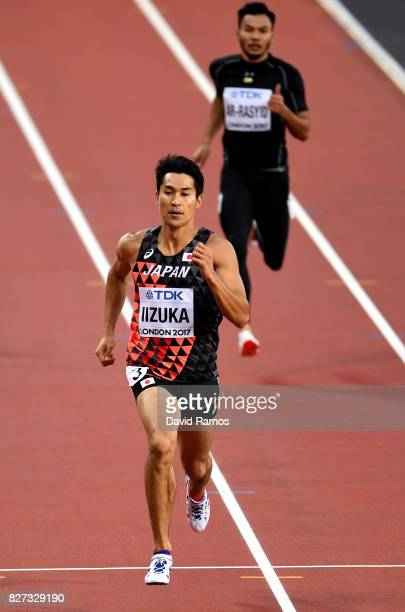 Shota Iizuka of Japan competes in the Men's 200 metres heats during day four of the 16th IAAF World Athletics Championships London 2017 at The London...