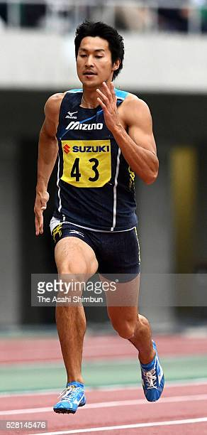 Shota Iizuka of Japan competes in the Men's 200m during the 32nd Shizuoka International Meet at Shizuoka Stadium Ecopa on May 3 2016 in Fukuroi...