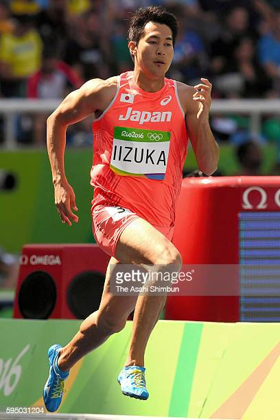 Shota Iizuka of Japan competes in the Men's 200m Round 1 on Day 11 of the Rio 2016 Olympic Games at the Olympic Stadium on August 16 2016 in Rio de...