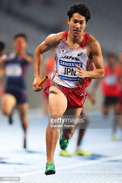 Shota Iizuka of Japan competes in the Men's 4x400m Relay Final during day thirteen of the 2014 Asian Games at Incheon Asiad Main Stadium on October 2...