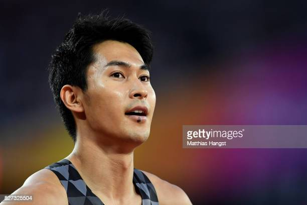 Shota Iizuka of Japan reacts after competing in the Men's 200 metres heats during day four of the 16th IAAF World Athletics Championships London 2017...