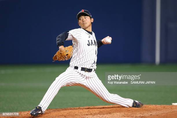 Shota Imanaga of Japan pitches during the game one of the baseball international match between Japan And Australia at the Nagoya Dome on March 3 2018...