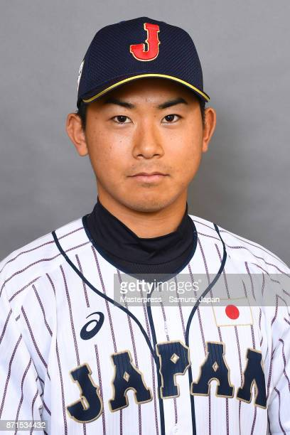 Shota Imanaga of Japan poses for the photographs during a Japan portrait session on November 8 2017 in Miyazaki Japan