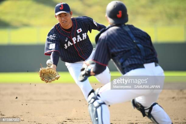 Shota Imanaga of Samurai Japan in action during a Japan training session on November 10 2017 in Miyazaki Japan