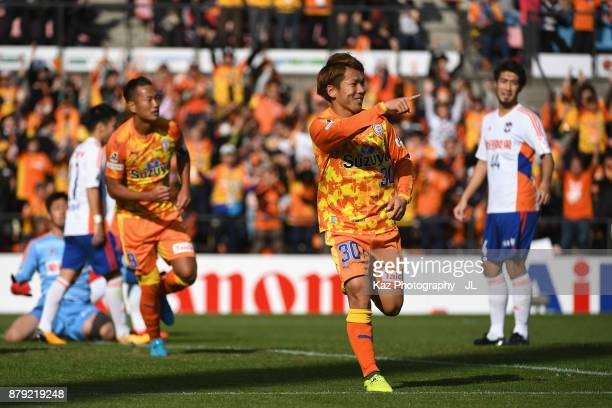 Shota Kaneko of Shimizu SPulse celebrates scoring the opening goal during the JLeague J1 match between Shimizu SPulse and Albirex Niigata at IAI...