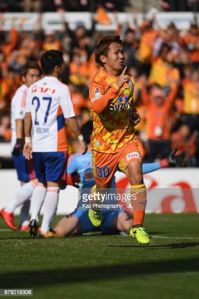 Shota Kaneko of Shimizu SPulse celebrates scoring the opening goal during the JLeague J1 match between Shimizu SPulse and Albirex Niigata at IAI...