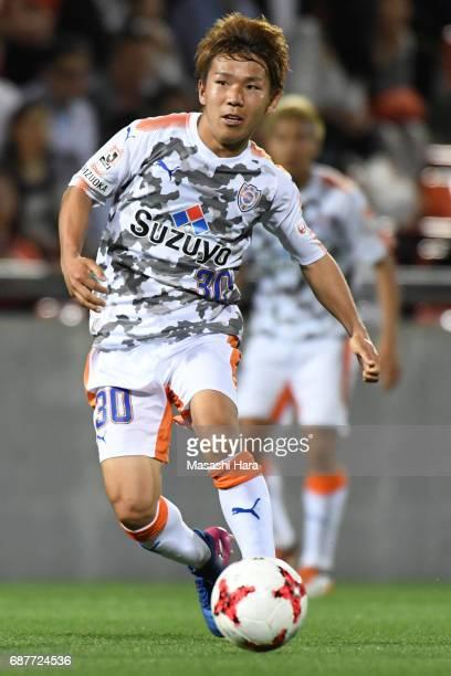 Shota Kaneko of Shimizu SPulse in action during the JLeague Levain Cup Group A match between Omiya Ardija and Shimizu SPulse at NACK 5 Stadium Omiya...
