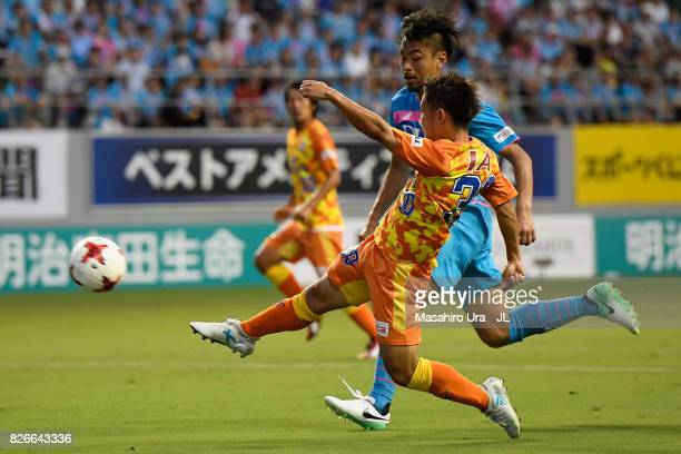 Shota Kaneko of Shimizu SPulse shoots at goal during the JLeague J1 match between Sagan Tosu and Shimizu SPulse at Best Amenity Stadium on August 5...